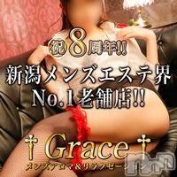 新潟エステ派遣 GRACE 新潟(グレース ニイガタ)の7月18日お店速報「「ハズレなし♪」今夜もラストまで美女セラピストが揃っております☆彡」