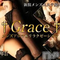 新潟メンズエステ GRACE 新潟(グレース ニイガタ)の8月7日お店速報「★美女達がお待ちしております★」