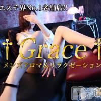 新潟メンズエステ GRACE 新潟(グレース ニイガタ)の3月14日お店速報「美女の手で癒しのひと時を…」