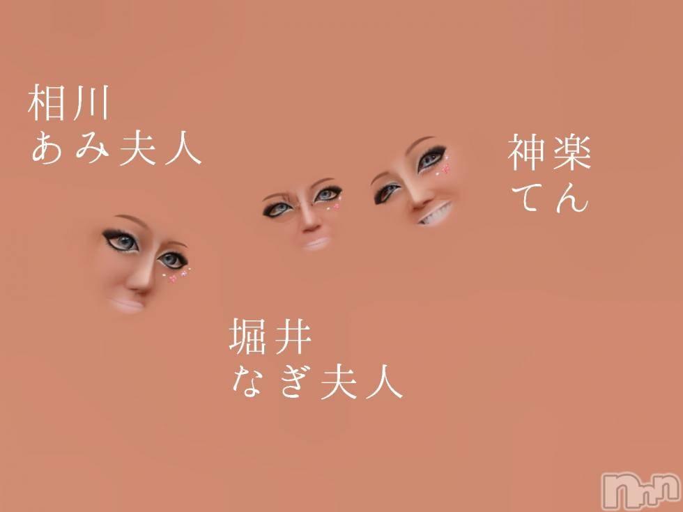 新潟デリヘル姉妻(アネツマ) 神楽てん(44)の10月16日写メブログ「♡不倫(現在進行形)♡」