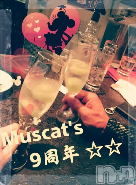 権堂スナックマスカッツ のあの7月13日写メブログ「マスカッツ9周年イベント開催中~❣」