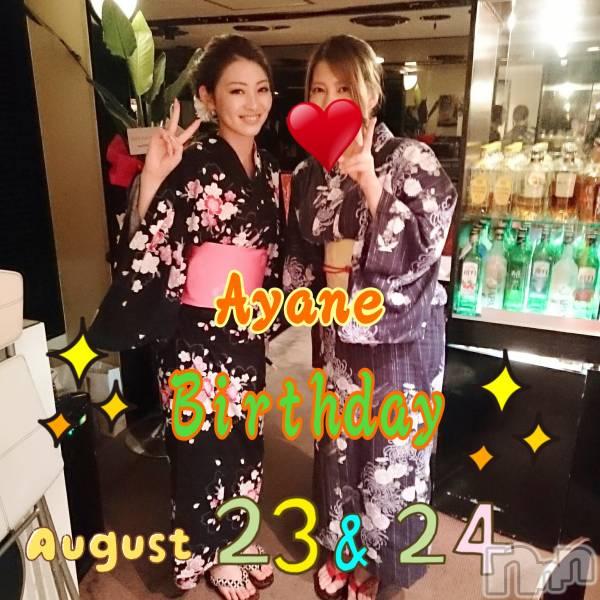 権堂スナックマスカッツ のあの8月22日写メブログ「Birthday☆*°」