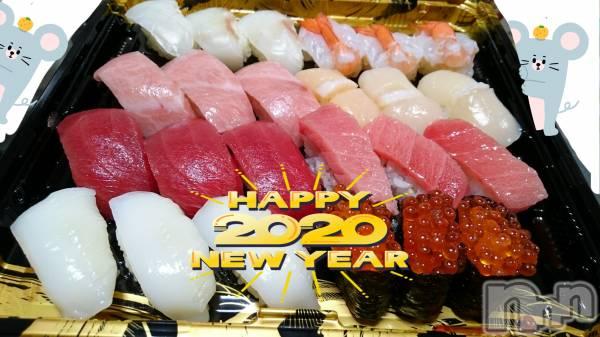 権堂スナックマスカッツ のあの1月4日写メブログ「新年あけましておめでとうございます☆」