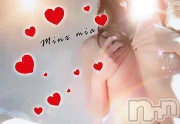 新潟デリヘル Minx(ミンクス) 美亜(23)の1月6日写メブログ「いつもありがとうね」