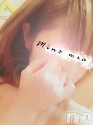 新潟デリヘル Minx(ミンクス) 美亜(23)の9月10日写メブログ「Aさんにお礼です☆」