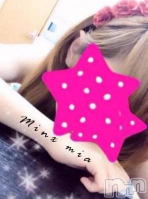 新潟デリヘル Minx(ミンクス) 美亜(23)の10月18日写メブログ「お誘いありがとうごいます!」