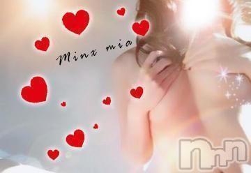 新潟デリヘルMinx(ミンクス) 美亜【新人】(23)の2019年4月16日写メブログ「月とうさぎのMさん」