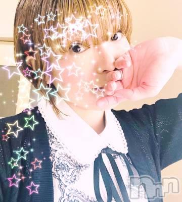 松本デリヘル 松本人妻援護会(マツモトヒトヅマエンゴカイ) かな(35)の1月30日写メブログ「~おはようございます~」