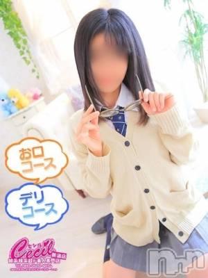 みなと(20) 身長162cm、スリーサイズB82(B).W55.H83。新潟手コキ CECIL新潟店在籍。