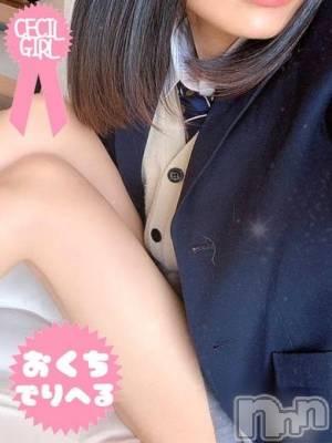 みなと(20) 身長162cm、スリーサイズB82(B).W55.H83。新潟手コキ CECIL新潟店(セシルニイガタテン)在籍。