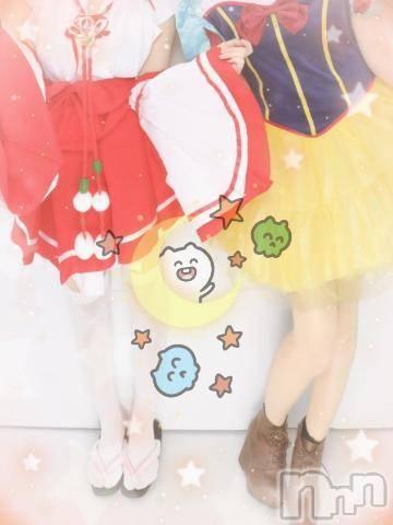 長岡デリヘル純・無垢(ジュンムク) No.1☆ゆうき(19)の10月12日写メブログ「10月だしね」
