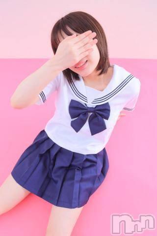 長岡デリヘル純・無垢(ジュンムク) No.1☆ゆうき(19)の12月4日写メブログ「なつび」