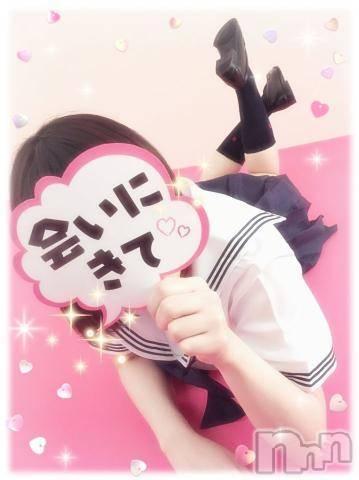 長岡デリヘル純・無垢(ジュンムク) No.1☆ゆうき(19)の12月11日写メブログ「バレーっていいよね」