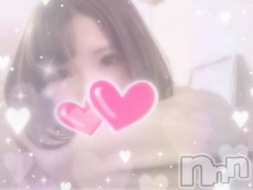 長岡デリヘル純・無垢(ジュンムク) No.1☆ゆうき(19)の3月3日写メブログ「自惚れ」