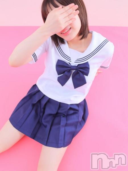 No.1☆ゆうき(19)のプロフィール写真1枚目。身長152cm、スリーサイズB85(D).W57.H84。長岡デリヘル純・無垢(ジュンムク)在籍。