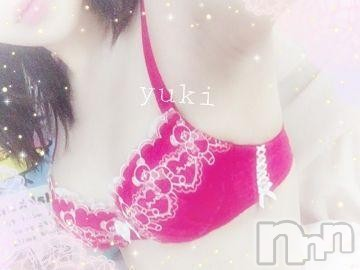 長岡デリヘル純・無垢(ジュンムク) No.1☆ゆうき(19)の2018年12月2日写メブログ「おててひやひや」