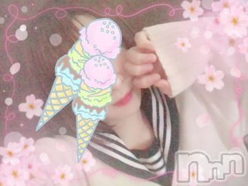 長岡デリヘル純・無垢(ジュンムク) No.1☆ゆうき(19)の2019年3月10日写メブログ「卒業\語ります/」