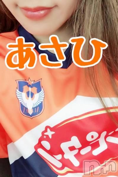 新潟デリヘル綺麗な手コキ屋サン(キレイナテコキヤサン) あさひ(24)の4月8日写メブログ「お兄さんはこれから試合だよ♪」