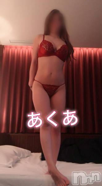 新潟デリヘルSMILE(スマイル) あくあ(26)の5月9日写メブログ「出勤しましたー☆」