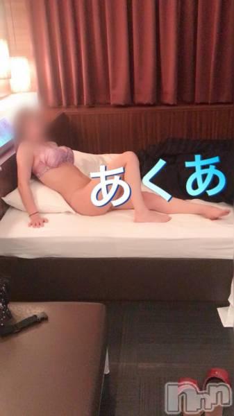 新潟デリヘルSMILE(スマイル) あくあ(26)の5月15日写メブログ「今日で新潟出勤最後!」