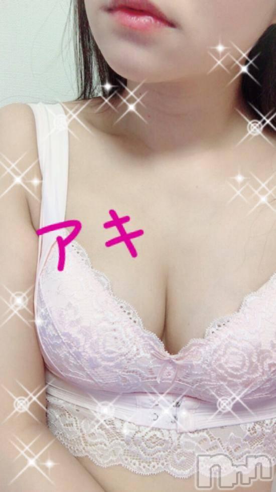 長岡デリヘルROOKIE(ルーキー) あき(26)の2月10日写メブログ「おやすみ♪」