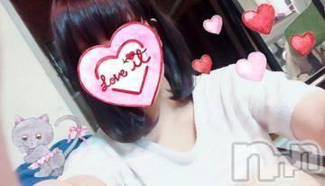 あいちゃん(20) 身長156cm、スリーサイズB86(E).W57.H84。新潟手コキ sleepy girl在籍。