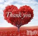 長岡人妻デリヘル不倫商事 長岡営業所(フリンショウジナガオカエイギョウショ) 西垣 ゆりあ(38)の4月11日写メブログ「ありがとうございました☆」