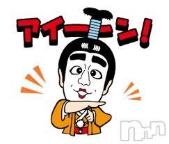 袋町キャバクラクラブ プラチナ 上田(クラブ プラチナ ウエダ) 星咲 幸の3月30日写メブログ「嘘でしょ…」