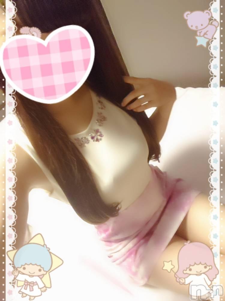 新潟ソープスチュワーデス さくら(21)の8月12日写メブログ「お知らせです…??」
