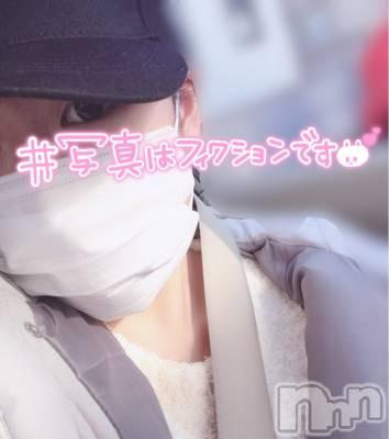新潟メンズエステ GRACE 新潟(グレース ニイガタ) 橋本(21)の12月11日写メブログ「ふるふるふるまちさんぽ」