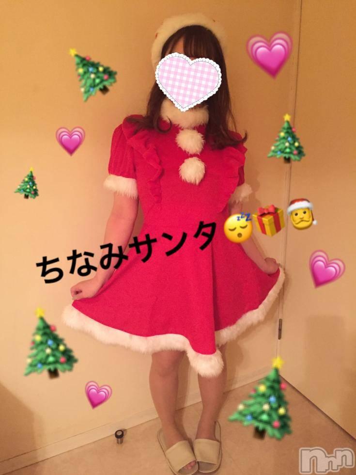 新潟デリヘルドキドキ チナミ(21)の12月28日写メブログ「ちなみサンタクロース」