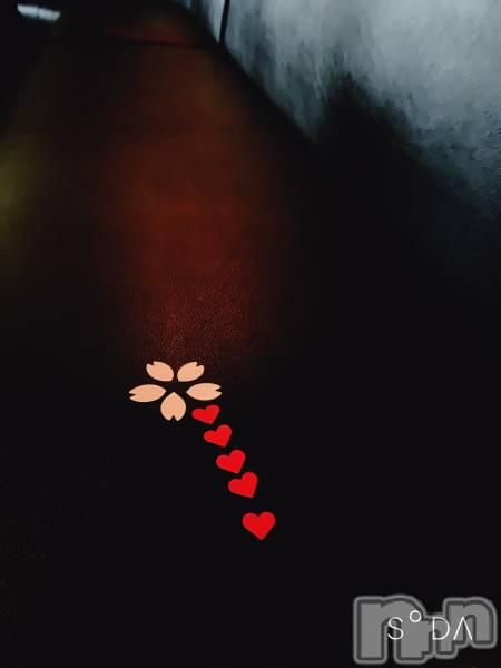 権堂キャバクラP-GiRL(ピーガール) 桜姫 和李の9月1日写メブログ「大切にしたい縁」