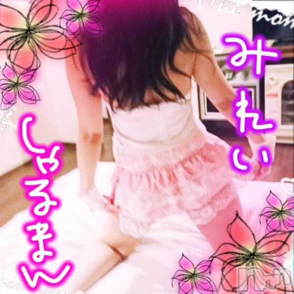新潟デリヘルCharmant(シャルマン) みれい(23)の5月16日写メブログ「出勤してます☆」