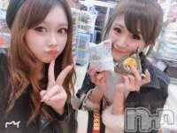 新潟駅前キャバクラ Club Lalah(クラブ ララァ) 愛咲絺花の11月14日写メブログ「可愛いって言われるよりも」