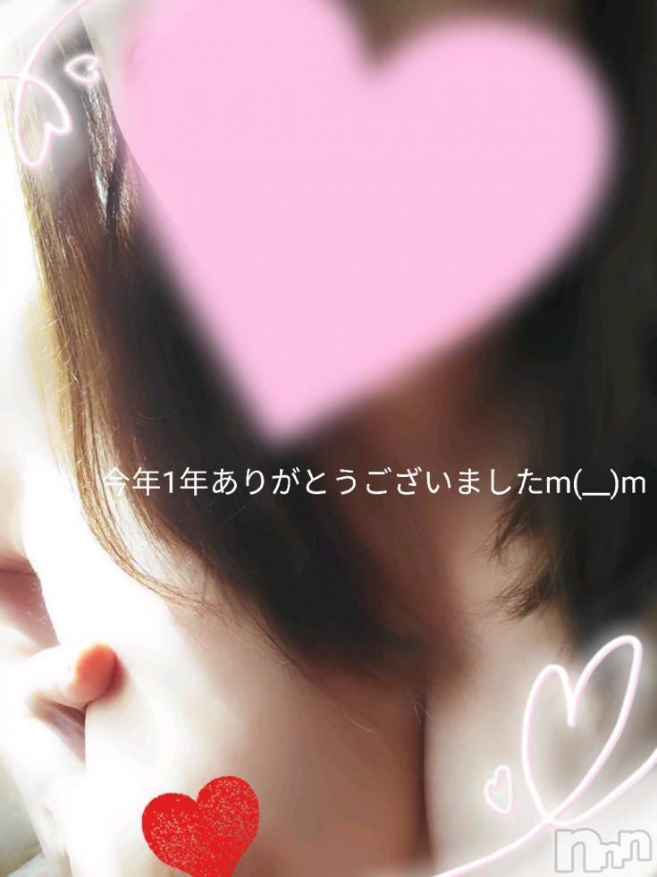 長野人妻デリヘルつまみぐい(ツマミグイ) さわ(37)の12月25日写メブログ「今年最後も笑顔で」