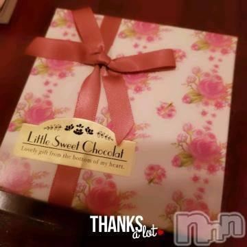 長野人妻デリヘルつまみぐい(ツマミグイ) さわ(37)の2月11日写メブログ「ありがとう~♪」
