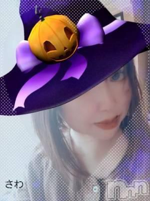 長野人妻デリヘル つまみぐい(ツマミグイ) さわ(37)の10月18日写メブログ「ハロウィン風に」
