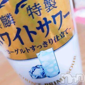 長野人妻デリヘル つまみぐい(ツマミグイ) さわ(37)の1月31日写メブログ「今夜はコレ(*⌒3⌒*)」