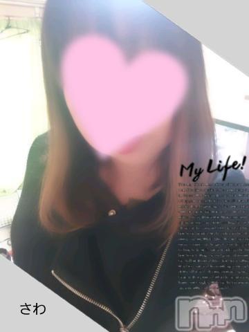 長野人妻デリヘルつまみぐい(ツマミグイ) さわ(37)の2019年12月4日写メブログ「ありがとー(@^^@)/」