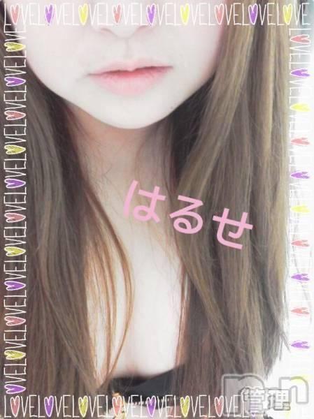新潟デリヘルドキドキ ハルセ(29)の11月23日写メブログ「勤労感謝の日♡」