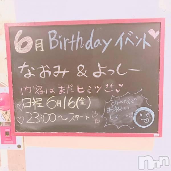 長野ガールズバーCAFE & BAR ハピネス(カフェ アンド バー ハピネス) さとうの5月27日写メブログ「(੭´⚰︎`)੭」
