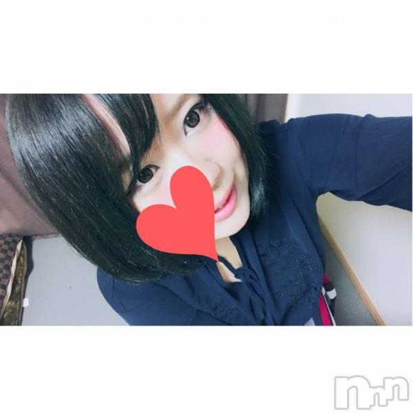 新潟デリヘルa bitch〜ア・ビッチ〜(ア・ビッチ) ゆりあ(20)の11月27日写メブログ「ありがとう」