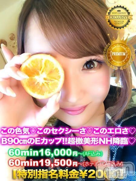 松本デリヘル(エス)の2019年3月14日お店速報「ニューハーフと遊ぶならESでしょ!」