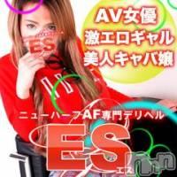 松本デリヘル ES(エス)の10月16日お店速報「10月も全力営業致します♪♪」