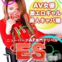 松本デリヘル ES(エス)の11月10日お店速報「人気上昇中単体AV女優【神月カレン】」