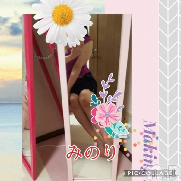 新潟駅前メンズエステoneness(ワンネス) みのりの10月17日写メブログ「元気に♪」