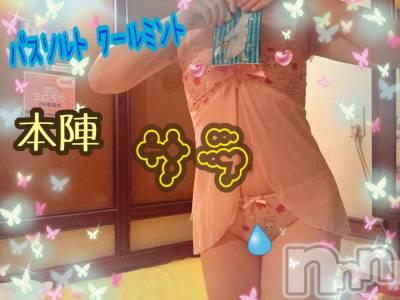 新潟ソープ 本陣(ホンジン) サラ(26)の8月1日写メブログ「やれもか♡」