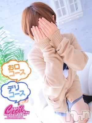 るり(18) 身長149cm、スリーサイズB80(B).W57.H83。新潟手コキ CECIL新潟店在籍。