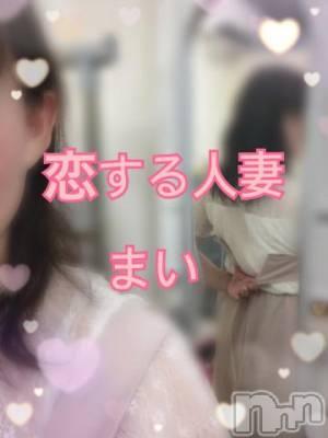 松本人妻デリヘル 恋する人妻 松本店(コイスルヒトヅマ マツモトテン) まい☆癒し系(34)の9月7日写メブログ「大事な一部…ちーん。」