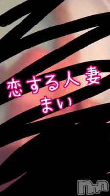松本人妻デリヘル 恋する人妻 松本店(コイスルヒトヅマ マツモトテン) まい☆癒し系(34)の10月4日動画「お風呂でオ◯ニー。(音量注意)」
